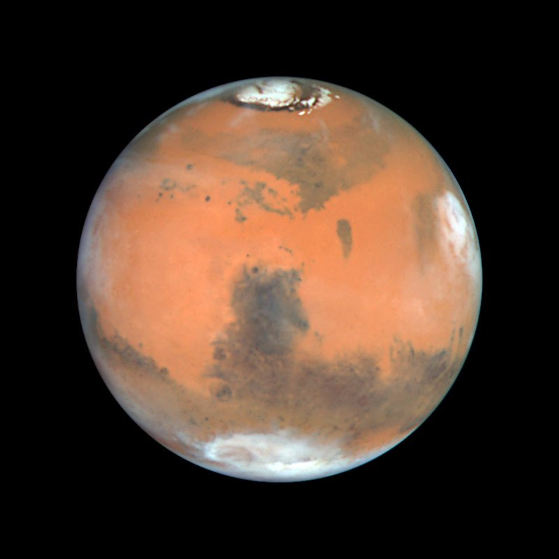 How to See Mars at its Brightest This Month