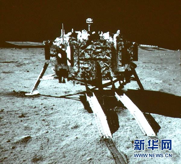 China's Chang'e-3 lunar lander