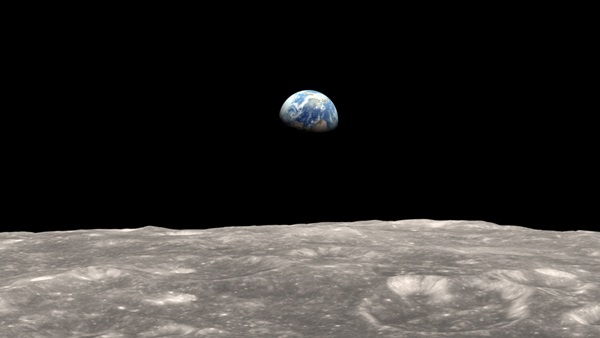 Illustration of Earth as seen from the Moon.