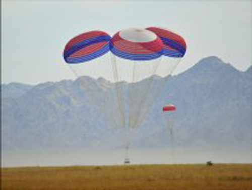 Ares I parachute test