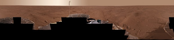 panorama view of mars