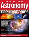 Astronomy magazine January 2008 cover