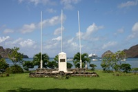 Monument on Nuku Hiva